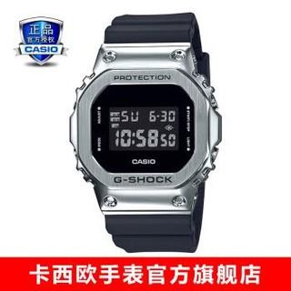 卡西欧(CASIO)G-SHOCK GM-5600时尚运动防水男表石英手表 GM-5600-1PR