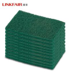 凌丰(LINKFAIR) 吸水去污百洁布5片装 加大加厚