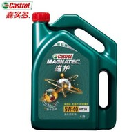 Castrol 嘉实多 新磁护 汽车小保养套餐 5W-40 全合成机油 4L+1L+机滤+工时