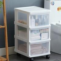 FUQIANG 福强 可移动抽屉式收纳柜 三层