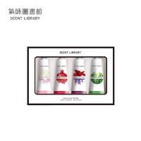 SCENT LIBRARY 气味图书馆 白玫瑰/红石榴护手霜套装 30g*4
