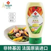 Lesieur/乐禧瑞 法国进口蛋黄酱425g