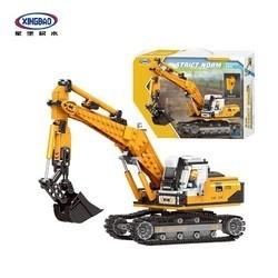 星堡积木 03038 挖掘机 工程车系列益智玩具积木