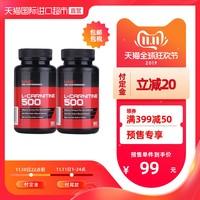 双十一预售【直营】】美国健安喜GNC 500mg 运动加强型 60粒*2瓶
