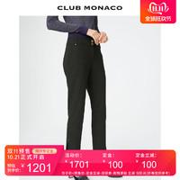 CLUB MONACO职业西装裤 过瘾奇妙夜