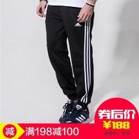 阿迪达斯adidas男装收腿长裤-TR30P3-BW