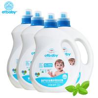 otbaby宝宝洗衣液婴儿洗衣液 宝宝专用无荧光剂2L*4瓶
