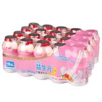 喜乐益生元乳酸菌饮品 牛奶发酵乳酸饮料水蜜桃味108ml*20瓶新老包装随机发 *10件