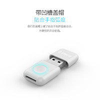 ORICO 奥睿科 多彩版 USB3.0 TF卡读卡器 *3件
