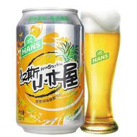 汉斯小木屋菠萝啤味碳酸饮料330ml*12