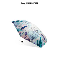 BANANAUNDER 蕉下 五折口袋晴雨伞