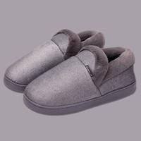 京东PLUS会员 : 酷趣Coqui 经典舒适毛绒加厚保暖包跟棉拖鞋男款 灰色45-46 CQ4059 *2件