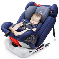 乖乖乐儿童安全座椅汽车用车载0-3-4-12岁宝宝婴儿坐椅正反安装可调节安全座座椅可坐可躺