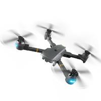 专业高清航拍遥控无人机光流定高实时传输直升机四轴飞机器航模