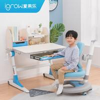 igrow 爱果乐 月石mini 儿童学习桌