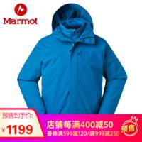 预售1日0点:marmot/土拨鼠2019秋冬新款男羽绒内防水保暖胆三合一