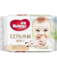 HUGGIES 好奇 婴儿棉柔巾 80抽*10包
