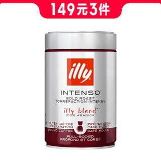illy意利 手冲精选 深度烘焙咖啡粉 过滤粉 250g