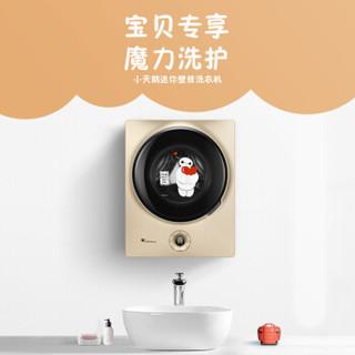 LittleSwan 小天鹅 TG30MINI 洗衣机小型滚筒全自动 3kg