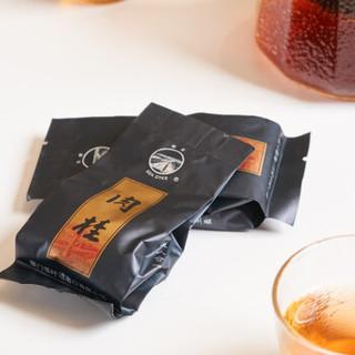 中茶 海堤茶叶 肉桂茶 岩茶乌龙茶 XT5121中足火250g xt5121肉桂