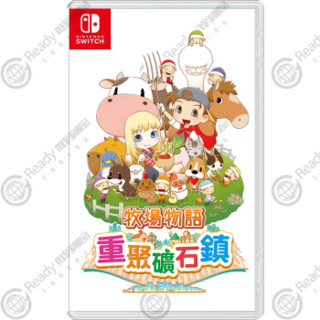 Nintendo 任天堂  Switch NS 主机游戏 牧场物语 重聚矿石镇