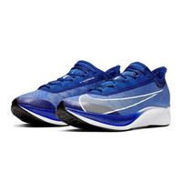 Nike Zoom Fly 3 Game Royal/White 蓝白  实付到手658元