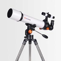 CELESTRON 星特朗 SCTW-70 天文望远镜