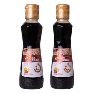 贝兜有机酱油  原味+蔬菜味组合装 酿造特级有机认证 辅食调味品 180ml*2 *2件
