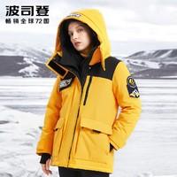 BOSIDENG 波司登 极寒系列 B90142024 女士加厚鹅绒服