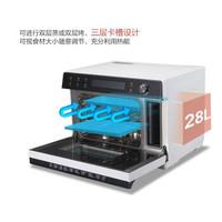 Galanz 格兰仕 SC28T-R90 蒸箱烤箱二合一