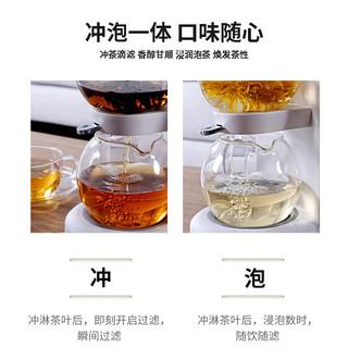鸣盏 煮茶器养生沙漏壶