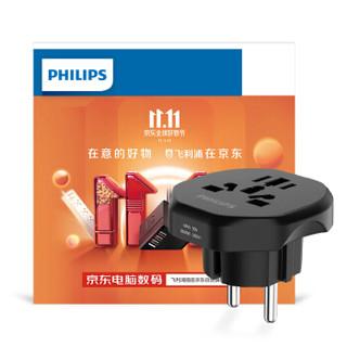 飞利浦(PHILIPS)环球旅行插座 多功能转换插头/旅行转换器/欧标德标法标 定制礼盒