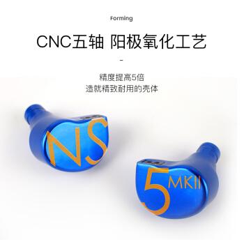 NS NS52 NS5mkii动圈入耳式耳机 蓝色+星光线 标准均衡版