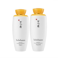 Sulwhasoo 雪花秀 滋盈肌本润颜补水护肤套装 2件套(乳125ml+水125ml)