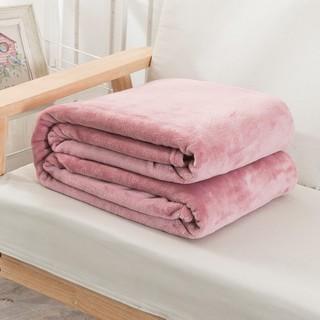 素风家纺 纯色法莱绒毛毯 150*200cm 750g