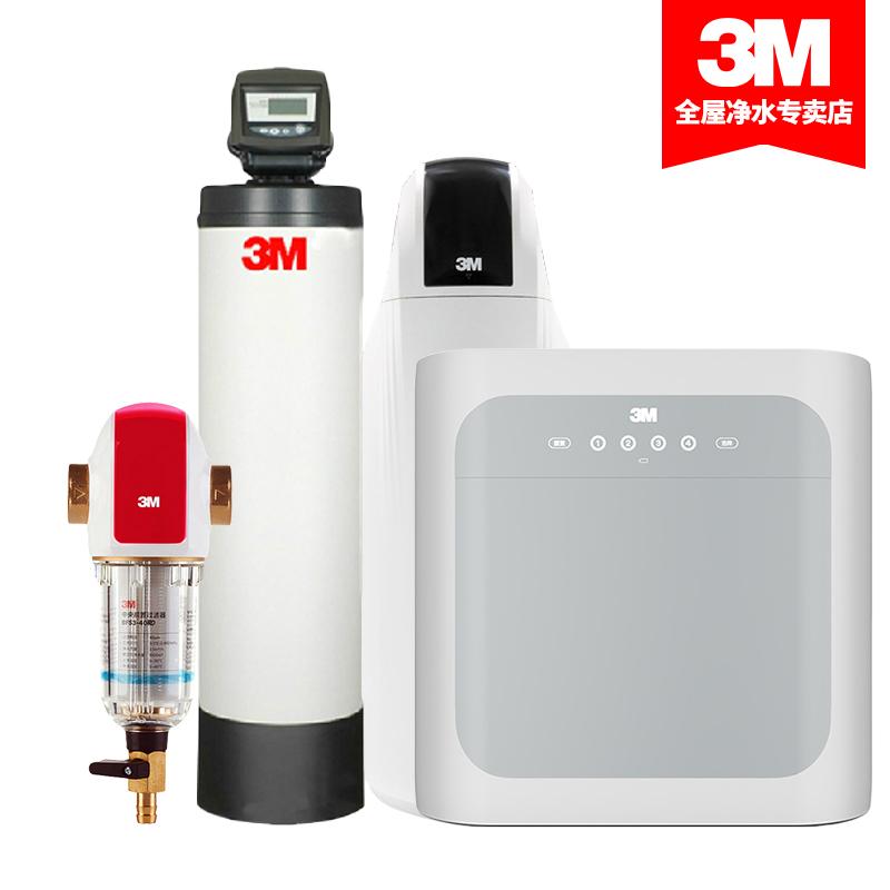 3M 净水系统过滤器 中央软水机