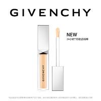 Givenchy 纪梵希 高定恒颜持妆遮瑕棒 (N16)