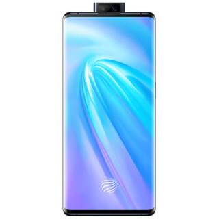vivo NEX 3 5G版 智能手机 12GB+256GB 5G全网通 深空流光