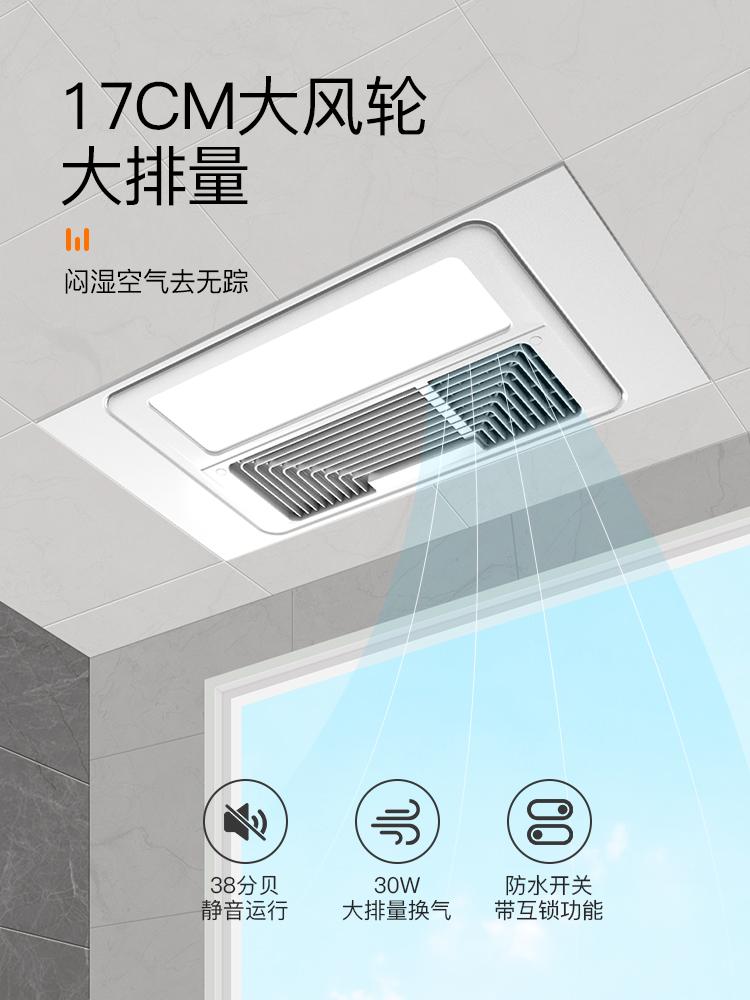AUPU 奥普 浴霸灯卫生间取暖排气扇照明一体暖风机浴室集成吊顶风暖E161