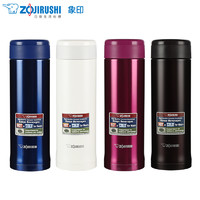 ZOJIRUSHI 象印 SM-AGE50 不锈钢真空保温杯 500ml