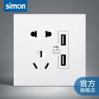 XIMENG 西蒙 E6 开关插座五孔带USB五孔插座二三插86型面板 5V充电插座
