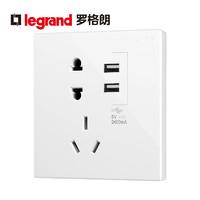 TCL-legrand TCL-罗格朗 开关插座面板仕典白色五孔二三插带usb手机充电墙壁插86型