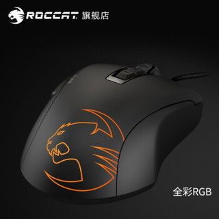 ROCCAT 冰豹 魔幻豹夜枭 12000DPI 电竞鼠标 RGB灯控 黑色魔幻豹夜枭