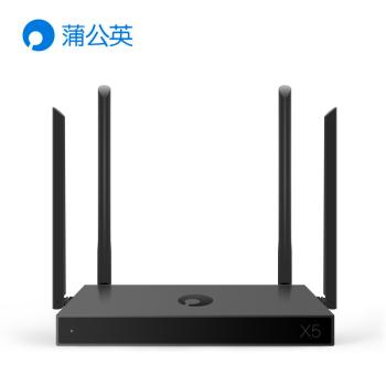 贝锐蒲公英 X5 企业VPN路由器 双核全千兆 SDWAN 1台装
