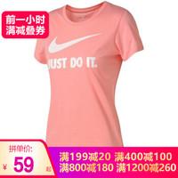 NIKE耐克女装圆领运动休闲短袖T恤889404 889404-697粉色 XS