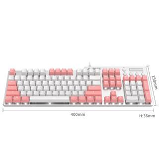 AJAZZ 黑爵 刺客Ⅱ AK35i 合金机械键盘PBT版游戏 粉白色 红轴 背光