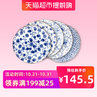 樱之歌日式进口陶瓷碗釉下彩餐具日本原装家用盘7.5寸5只装 天猫超市