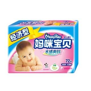MamyPoko 妈咪宝贝 婴儿湿巾 72片*8包 *8件