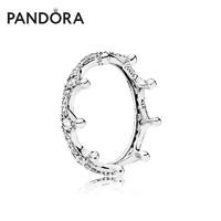 PANDORA 潘多拉 197087CZ 925银戒指女指环 50mm