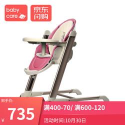babycare 儿童餐椅 便携式可折叠多功能婴儿吃饭座椅 宝宝餐椅 圣托里尼红